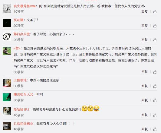 Screen Shot 2015-10-18 at 下午10.11.21