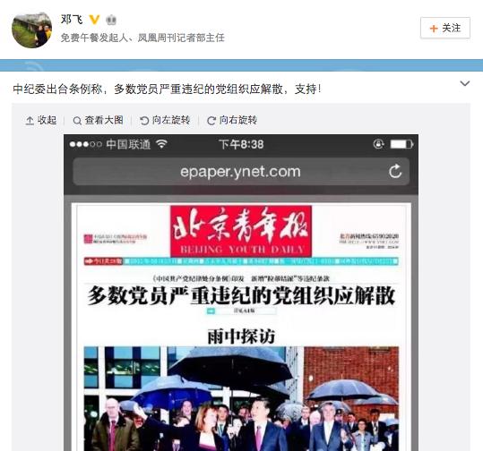 Screen Shot 2015-10-23 at 下午12.23.28