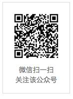 Screen Shot 2015-10-28 at 上午10.24.41
