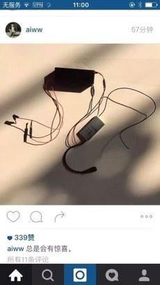 自由亚洲|艾未未北京工作室被装窃听器