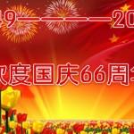 东网|王思想:網絡時代還說「祖國生日」?