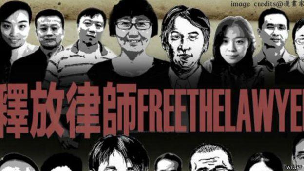 自由亚洲 | 两名律师出境遭拦截 批依法治国成空谈