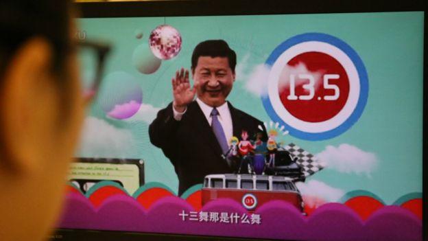 澎湃新闻 | 广电总局:新媒体要三审三校 严禁采编业务外包