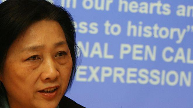 BBC | 中国记者高瑜涉密案二审改判有期徒刑五年