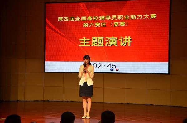 自由亚洲 | 教育部新规要求高校辅导员必须是共产党员