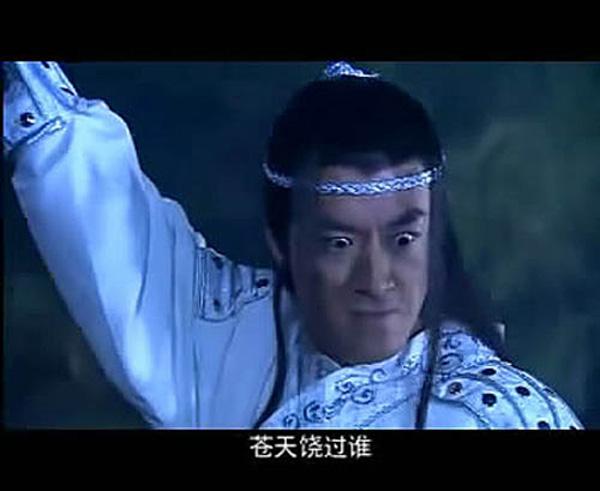 """周小平称樊京辉或曾为王功权、许志永工作,遇害时机""""蹊跷"""""""