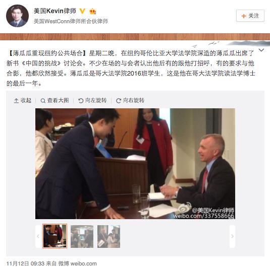 Screen Shot 2015-11-12 at 上午11.24.50