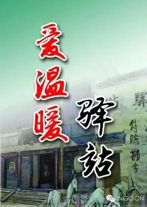 Screen Shot 2015-11-19 at 下午1.59.13