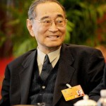 爱思想 | 厉以宁:中国经济转型要处理好这10大尖锐问题