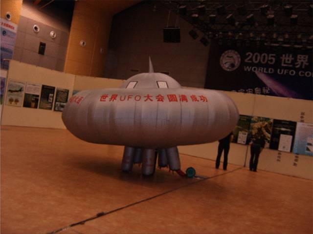 世界 UFO 大会