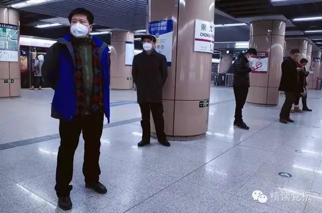 北京雾霾2