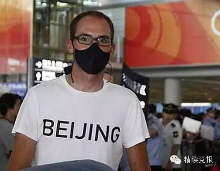 北京雾霾4