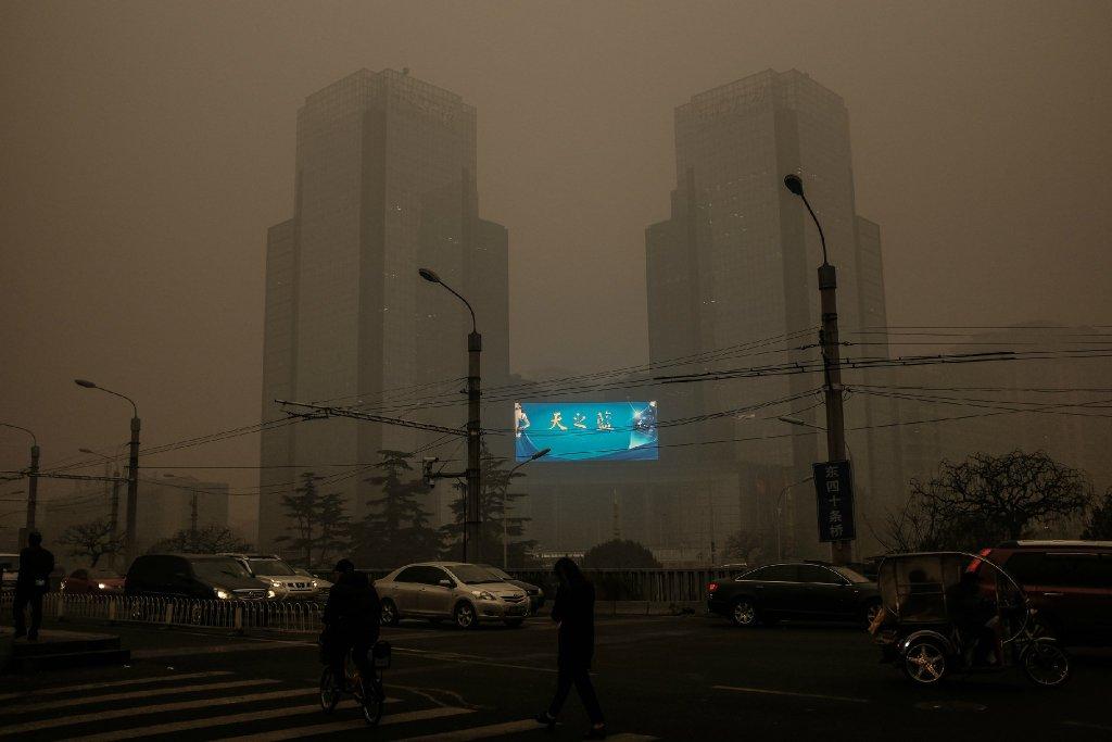 """【对比新闻】北京大气污染治理""""取得阶段性成效"""""""