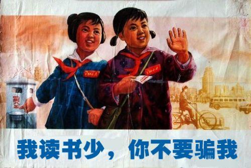 【CDTV】出路:中国式读书致贫
