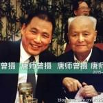 草榴社區|中國法制建設的謊言及悲哀–紀念浦志強案開庭