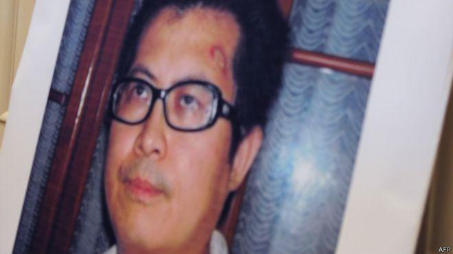 郭飞雄已被关押超过一年。