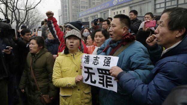 """中共《环球时报》说浦志强是""""具有号召力的人""""。"""
