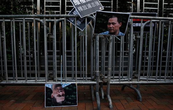 纽约时报中文网 | 浦志强七条微博测试中国言论自由
