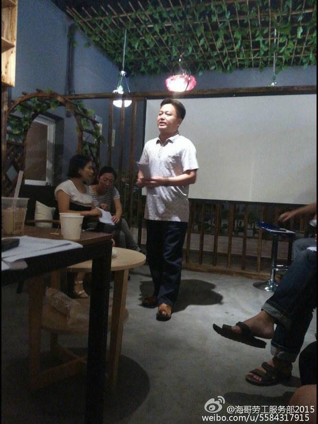 """广州海哥劳工服务部陈辉海主任在工人代表保护机制研讨会上对""""工人代表被打压后的救济途径""""做精彩的主题发言。(资料图/微博图片)"""