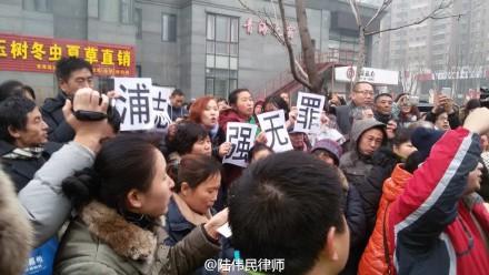 陆伟民律师:北京二中院门口现场。