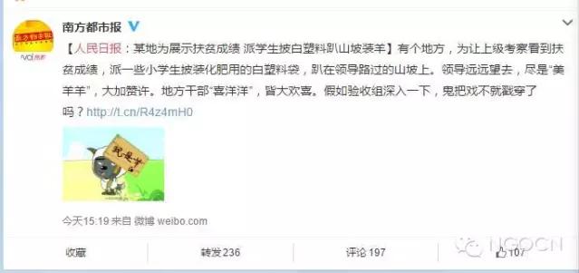 Screen Shot 2015-12-11 at 上午3.30.00