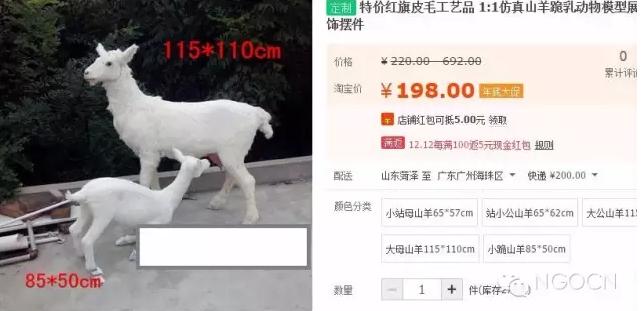 Screen Shot 2015-12-11 at 上午3.31.18