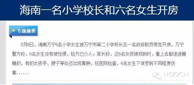Screen Shot 2015-12-11 at 上午3.35.12