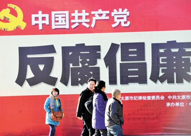 """11月3日,中國官方發佈的""""十三五""""規劃建議(簡稱《建議》)中提出,要加強和改善黨的領導,鞏固反腐敗成果,構建不敢腐、不能腐、不想腐的有效機制。資料圖片為山西黨員干部參觀中國共產黨反腐倡廉展覽。中新社發  韋亮  攝"""