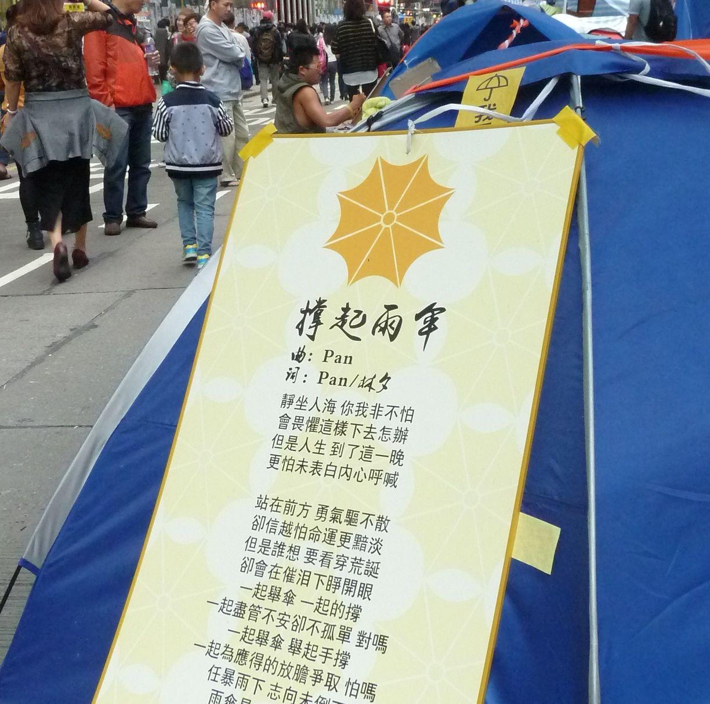 "BBC|香港著名填词人林夕""被举报"" 内地活动取消"