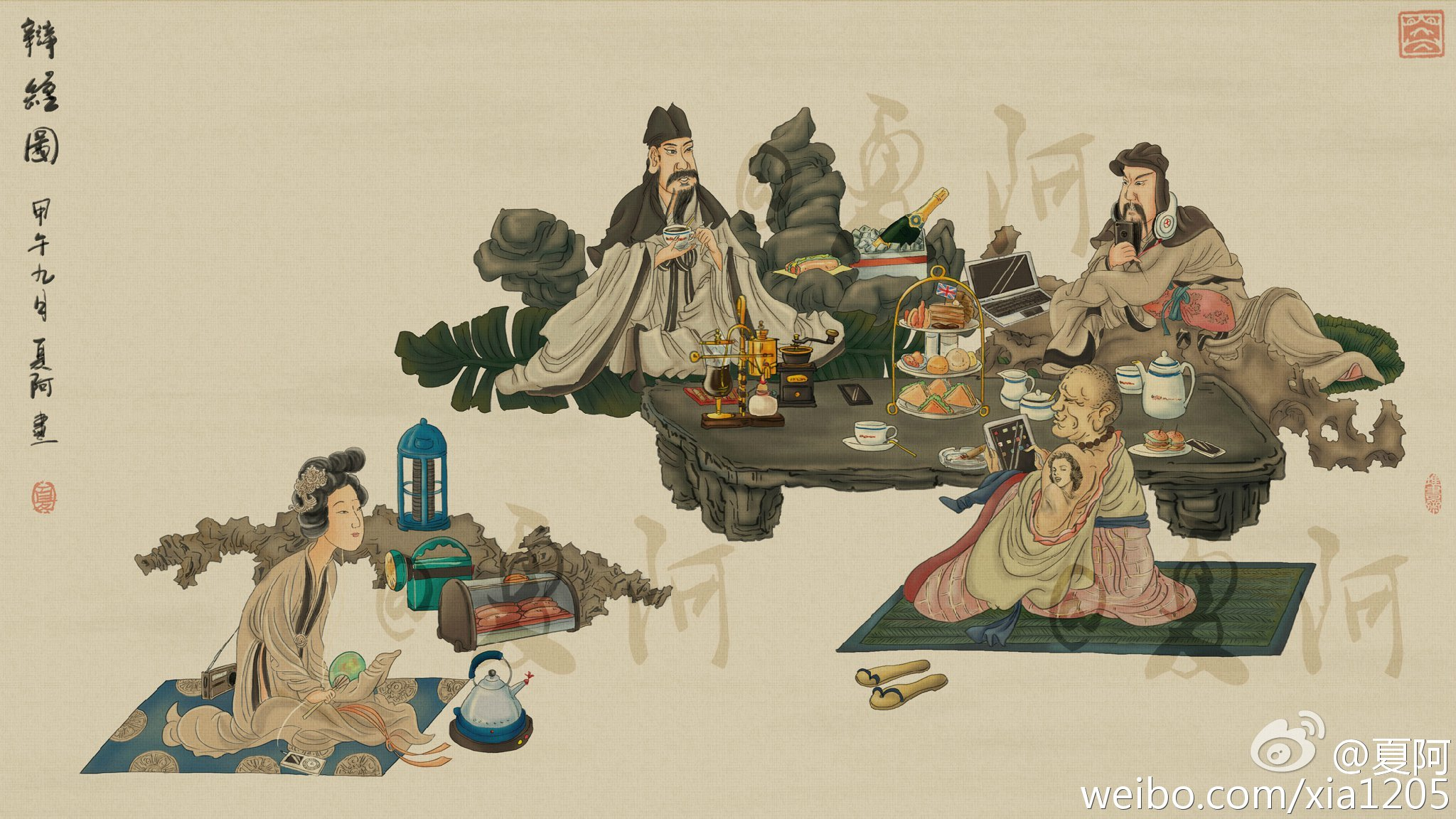 短史记 | 真辩证法与中国田园辩证法的区别