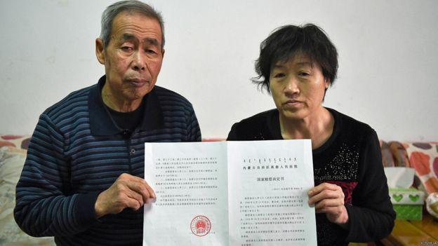 呼格吉勒图案平反后,父母李三仁、尚爱云获内蒙古高院支付国家赔偿200余万元人民币。