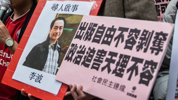 """纽约时报 """"禁书""""书商失踪事件令香港人人自危"""