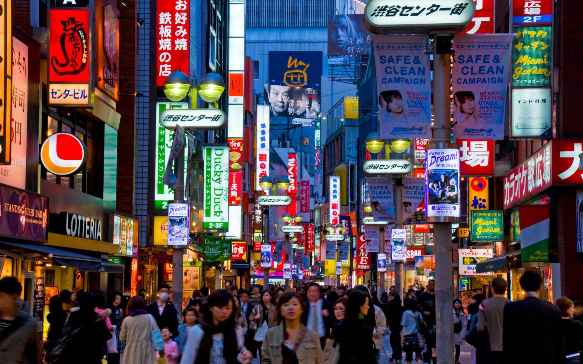 东京涉谷区繁忙的街道。/Gettyimages