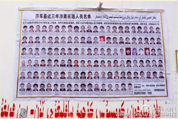 墙外楼 | 新疆律师致党委书记公开信:如此维稳更甚恐爆分子