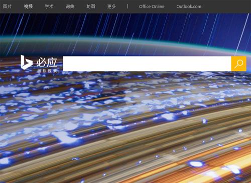 月光博客|微软Bing搜索引擎疑被中国屏蔽