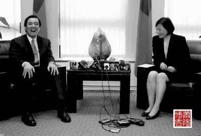 """向""""陆委会主委""""蔡英文汇报香港行程的台北市长马英九"""