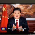 章文:还是忍不住要祝福中国!