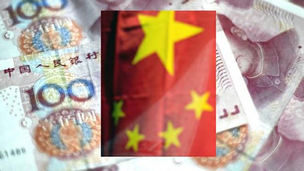 中国16省下调GDP两个百分点(AFP/合成图)