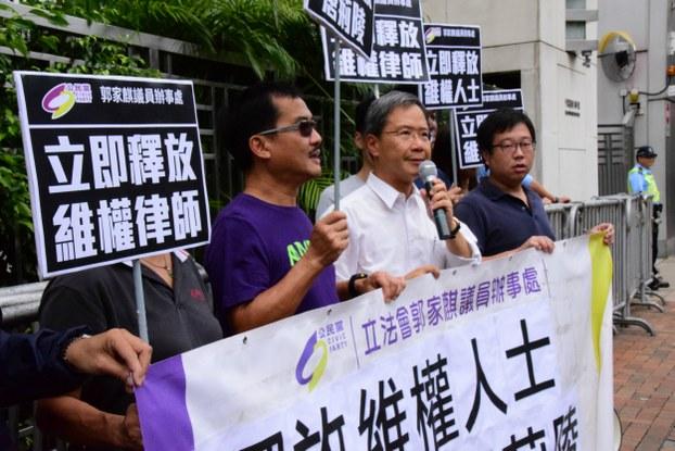 人权团体声援大陆被捕维权律师。(忻霖摄影)