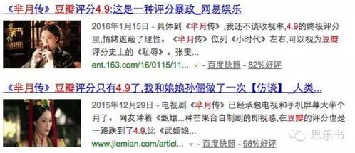 Screen Shot 2016-01-30 at 下午6.58.56