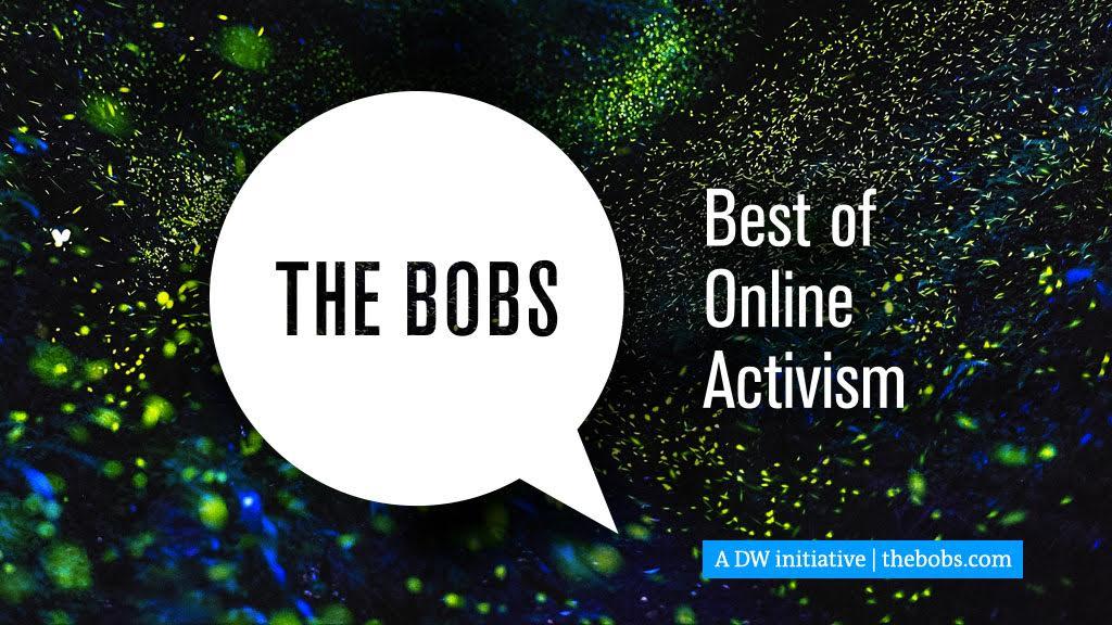 2016年德国之声Bobs新媒体大赛启动