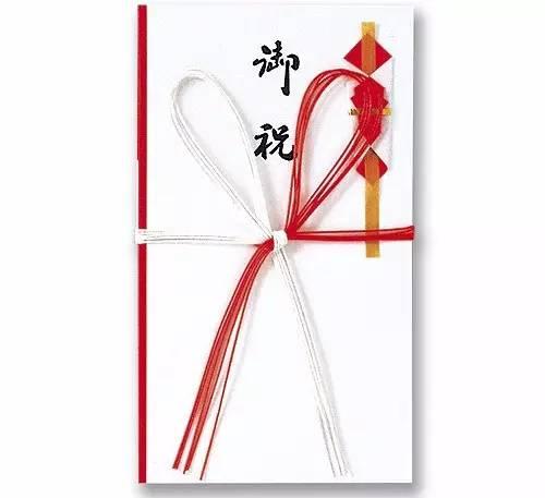 """用于祝贺的日本""""红包""""袋"""