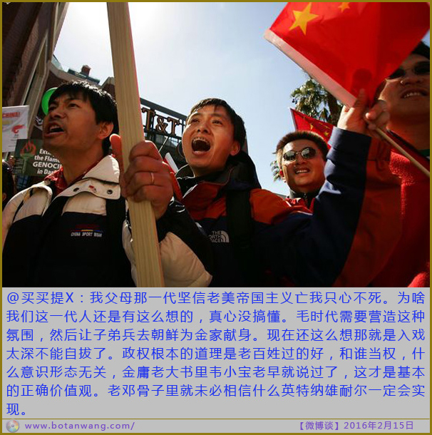 SAN FRANCISCO - APRIL 09:  China supporters chant as China protesters and supporters face off while waiting for the Olympic torch to pass on April 9, 2008 in San Francisco, California. The protests, primarily over Chinese rule of Tibet, disrupted the torch route and ceremonies.  (Photo by David McNew/Getty Images)
