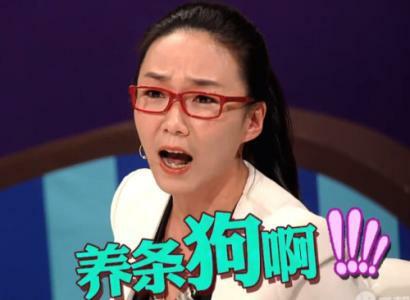 知乎|如何看待人民网长微博《好好过日子,收起少女心》?