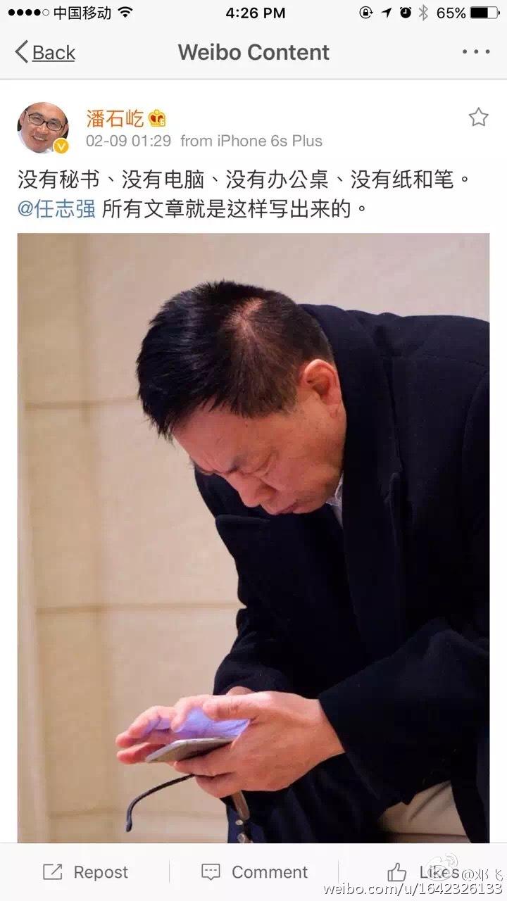 纵览中国|陈明:在历史大图景中看炮轰任志强
