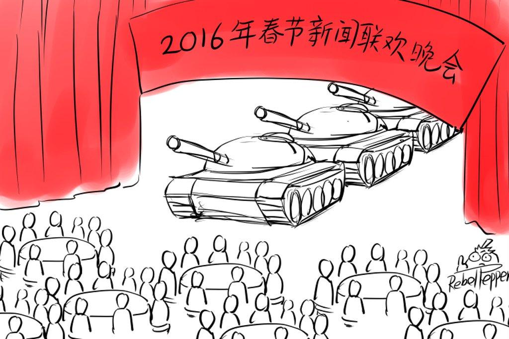 微信|埂上插秧:春晚,党的年会?