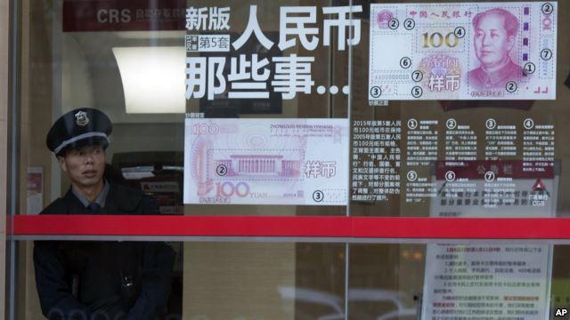 温克坚:人民币汇率的危机与救赎