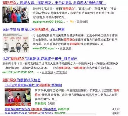 Screen Shot 2016-02-12 at 下午6.54.37