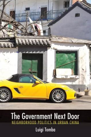 Screen Shot 2016-02-12 at 下午6.57.12