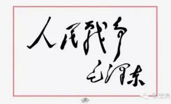 Screen Shot 2016-02-28 at 下午3.15.39